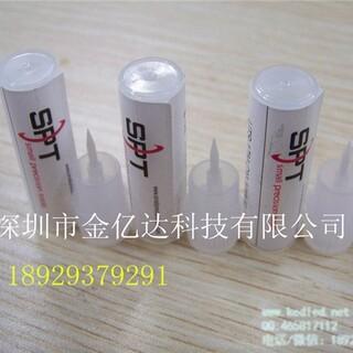 深圳电磁阀、感应器价格优惠图片4
