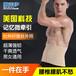 撒莱伊护腰带美国技术研发预防腰椎间盘突出腰肌劳损