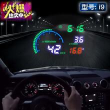 hud抬头显示器厂家汽车抬头显示器安卓大屏机深圳市