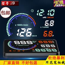 新款汽车平视显示器HUD抬头显示器