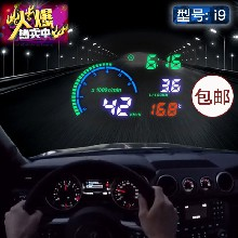 i9抬头显示器hud车载显示器OBD行车