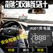 抬头显示器hud高清车速抬头显示器H301简单版