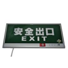 旭升BXW6229B消防安全出口灯指示灯LED应急消防灯图片