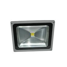 旭升CNFC9101LED泛光灯LED投光灯隧道灯图片