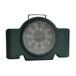 旭升CF6201遠程方位燈