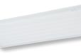 WS-112LED高悬挂灯