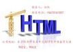 网开教你如何建设一个好的网站