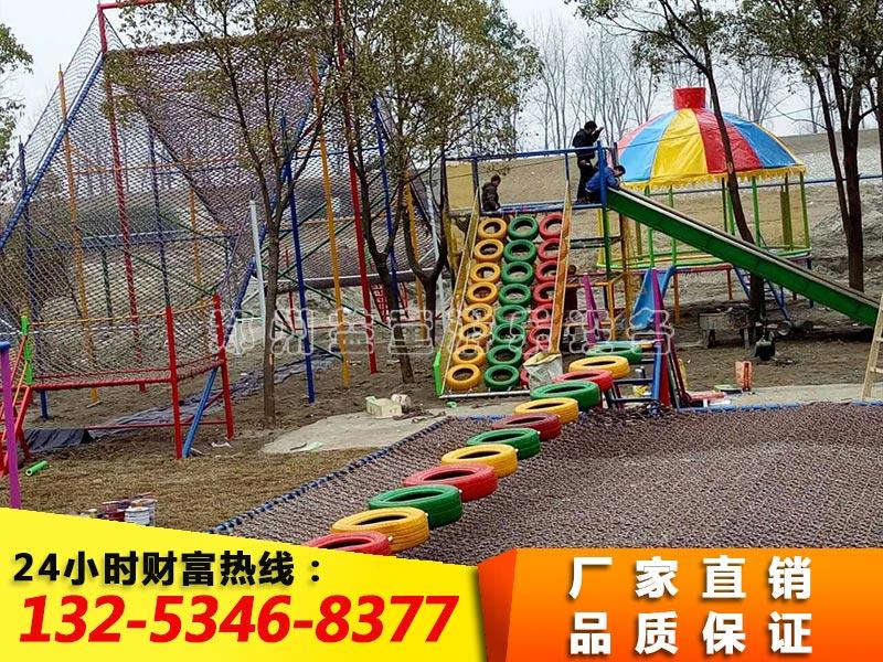 体能乐园游乐设施
