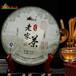 云南王子清千年古树茶叶古法制作357g绿色有机生茶饼