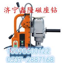 磁座钻电动钻机、钻攻一体机、打孔机、钢板钻、铁板钻