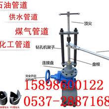 手动不停水钻孔机无缝钢管钻孔机管道手动开孔机开孔机