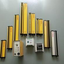 安全光幕(曝光机零件。所有型号)