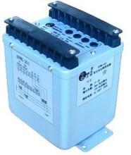 高频开光电体电源&电流隔离变送器&PLC控制信号隔离变送器