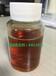除油剂解决分层乳化剂(AG1202)精油乳化剂