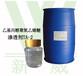 電解除油粉乳化劑滲透劑TA-2