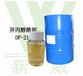 供应水基清洗环保原料异丙醇酰胺(DF-21)