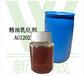 供应水基清洗剂除油剂解决分层乳化剂AG1202