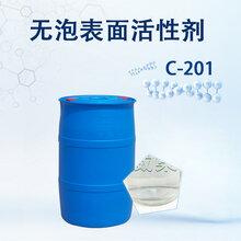 高压无泡喷淋清洗无磷表面活性剂C-201聚乙烯醇丙烯醚