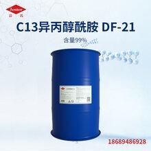 除蜡原料,万能除蜡表面活性剂,除蜡水配方