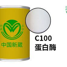 金属钢厂清洗铁粉、黑灰清洗,表面活性剂C100蛋白酶