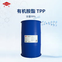 耐酸碱环保无磷有机胺酯TPP,无泡表面活性剂