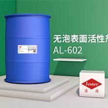除蜡,防锈助剂,异构醇油酸皂DF-20,油田表面活性剂