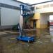 厂家直销单柱铝合金式升降平台移动式升降平台安全可靠