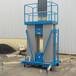 厂家供应铝合金式升降机曲臂式升降机安全可靠