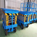 现货供应液压式升降机剪叉式升降平台安全可靠