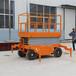 厂家现货供应剪叉式升降平台家用电梯质量保证