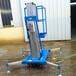 厂家定制铝合金式升降机升降舞台量大优惠