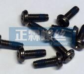 标准件螺丝生产/紧固件螺丝制造/厂家
