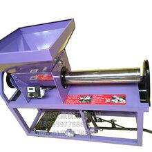 小型电磁离合装袋机香菇自动装袋机厂家直销
