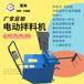 湖北省耐用電動拌料機經久耐用,自走式拌料機