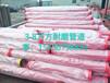 混凝土泵车泵管臂架管125耐磨泵管