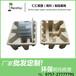 佛山仁汇纸浆模塑厂家/干压纸托生产厂家阳春白色纸托