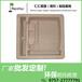 广州仁汇纸托纸浆模塑护角纸托批发代理