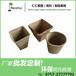 仁汇黄浆纸托,环保纸托,纸托工厂_三乡白色纸托