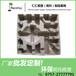 惠州纸浆模塑_仁汇纸托,各类纸浆托,干压纸托纸托护角