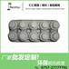 定制供应惠州绿色环保纸托包装盒厂家直销无毒环保纸托包装盒批发
