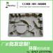 佛山仁汇纸浆模塑批发_广东纸浆模塑厂供应干压纸托纸浆托