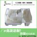 供应石岐仁汇纸托耐高温纸托模具纸浆模塑供应商批发