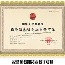 投顾招商-杭州顶点财经投顾业务招商核心投顾招商加盟
