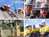 出国劳务公司高端项目急聘木工瓦工钢筋工月薪2万
