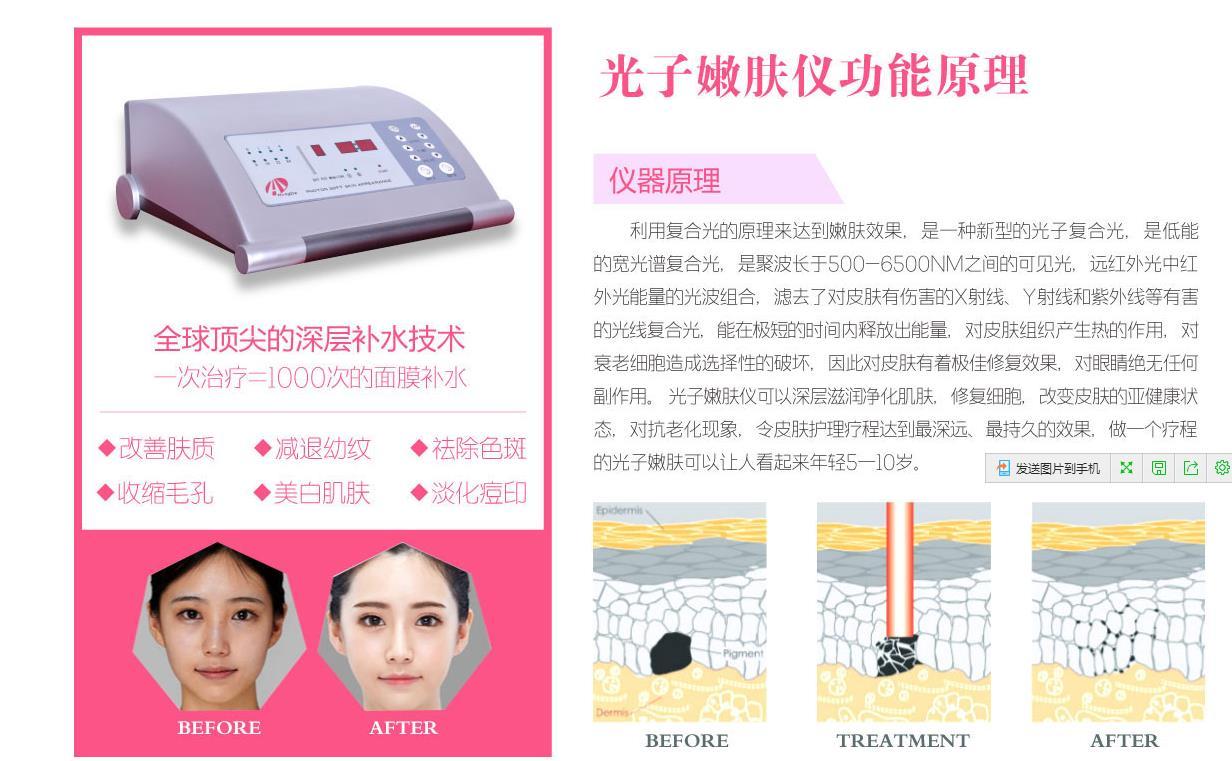 美容保湿仪价格美容保湿仪多少钱美容仪器保湿仪器