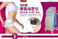 仙桃极速减肥仪器怎么样极速减肥仪器效果减肥仪器美容仪器
