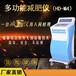 吉安纤体减肥仪器厂家直销纤体减肥仪器价格减肥仪器瘦身仪器