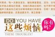 南京超声刀仪器厂家南京超声刀仪器效果怎么样超声刀美容仪器