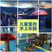 长沙室内儿童水上乐园设备厂家哪家好首选山东游乐宝游泳池设备厂家
