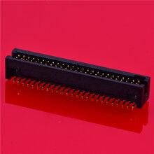 原厂直供简牛连接器简易牛角针座1.27间距简牛